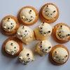ピカチューのメレンゲクッキーの画像
