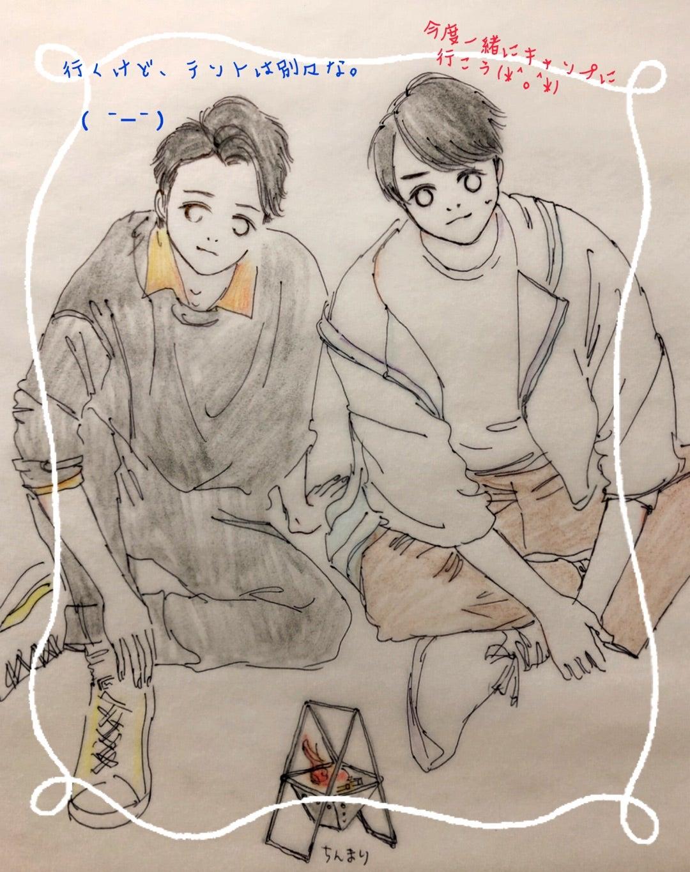 ブログ 青 コンビ 山 青い日記帳