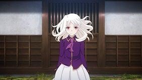 Fate ヘブンズ フィール 3