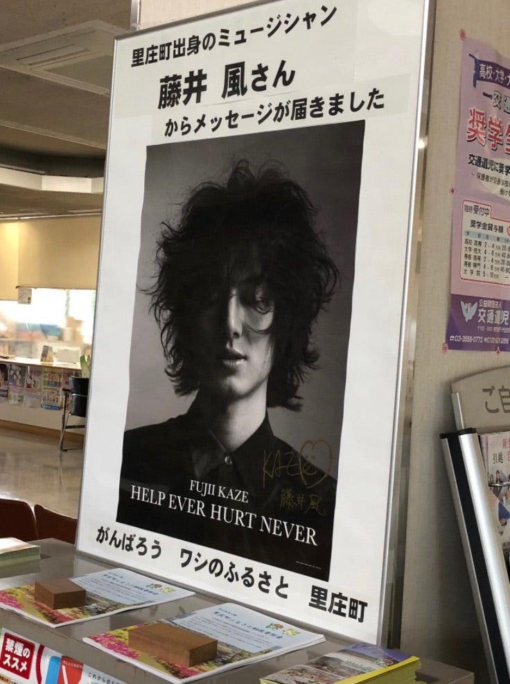 グッズ 藤井 風