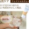 乾燥肌でもテカる時の対処法の画像