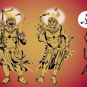 【反射区かるた】副腎(1)~ストレスから守ってくれる福の神の画像