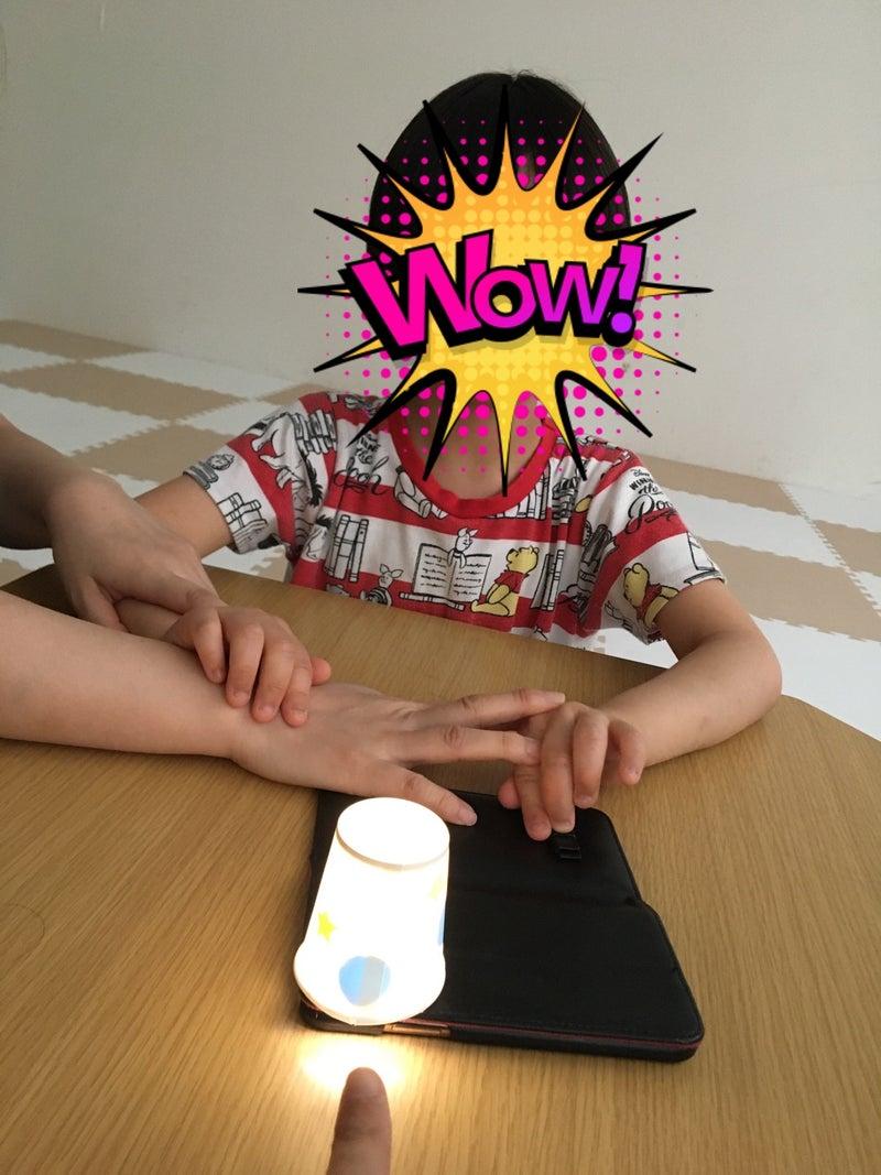 o1080144014809642775 - 8月21日(金)◇toiro青葉台