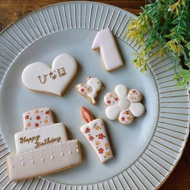 SOLANA cookies