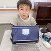 私はIT苦手だけど子供をプログラミング教室に通わせるのはあり?の画像