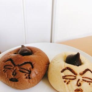 永沢君のパンの画像