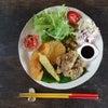 鹿肉と有機野菜のカツレツランチの画像