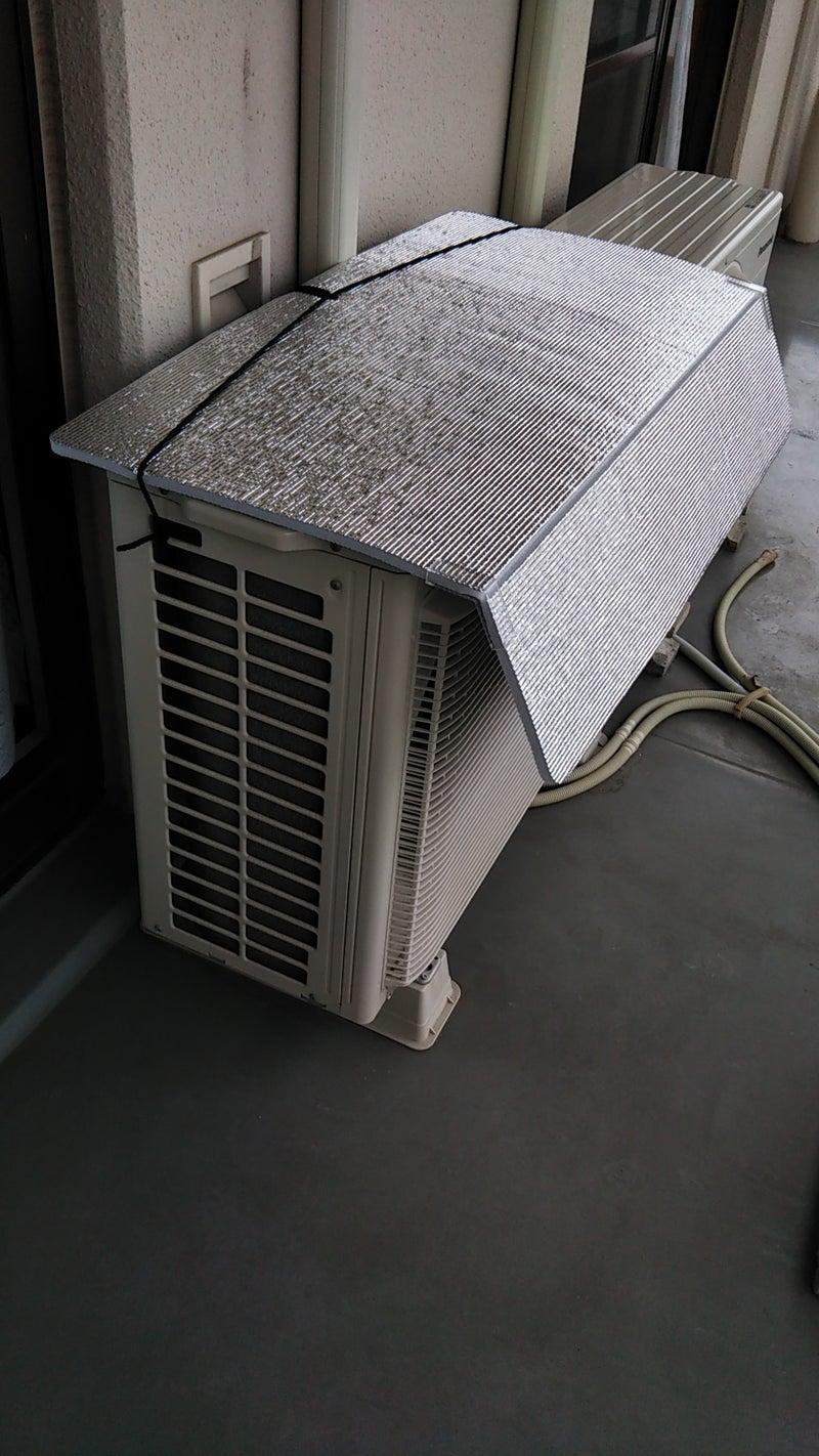 機 エアコン 冷やす 室外