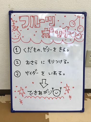 o0378050414809906934 - 8月24日(月)toiro武蔵小杉vol.14
