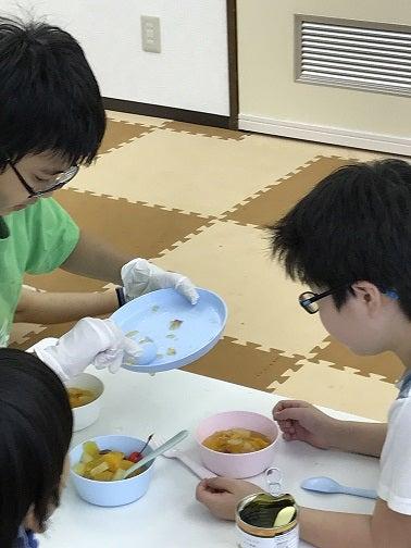 o0378050414809950815 - 8月24日(月)toiro武蔵小杉vol.14