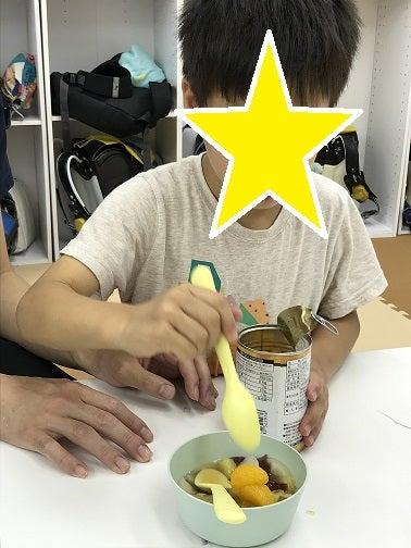 o0378050414809958407 - 8月24日(月)toiro武蔵小杉vol.14