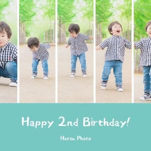 茨城つくば│2歳のお誕生日撮影は元気いっぱい公園で♪の画像