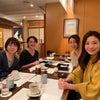 ◆【速報】本日最高月商95万円の、スター★ママフリーランスが誕生!の画像