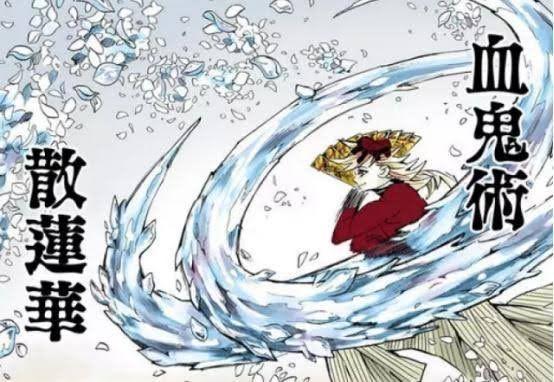 睡蓮 菩薩 霧氷