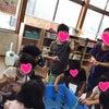木曳野児童クラブさまにて移動おもしろ水族館開催の画像