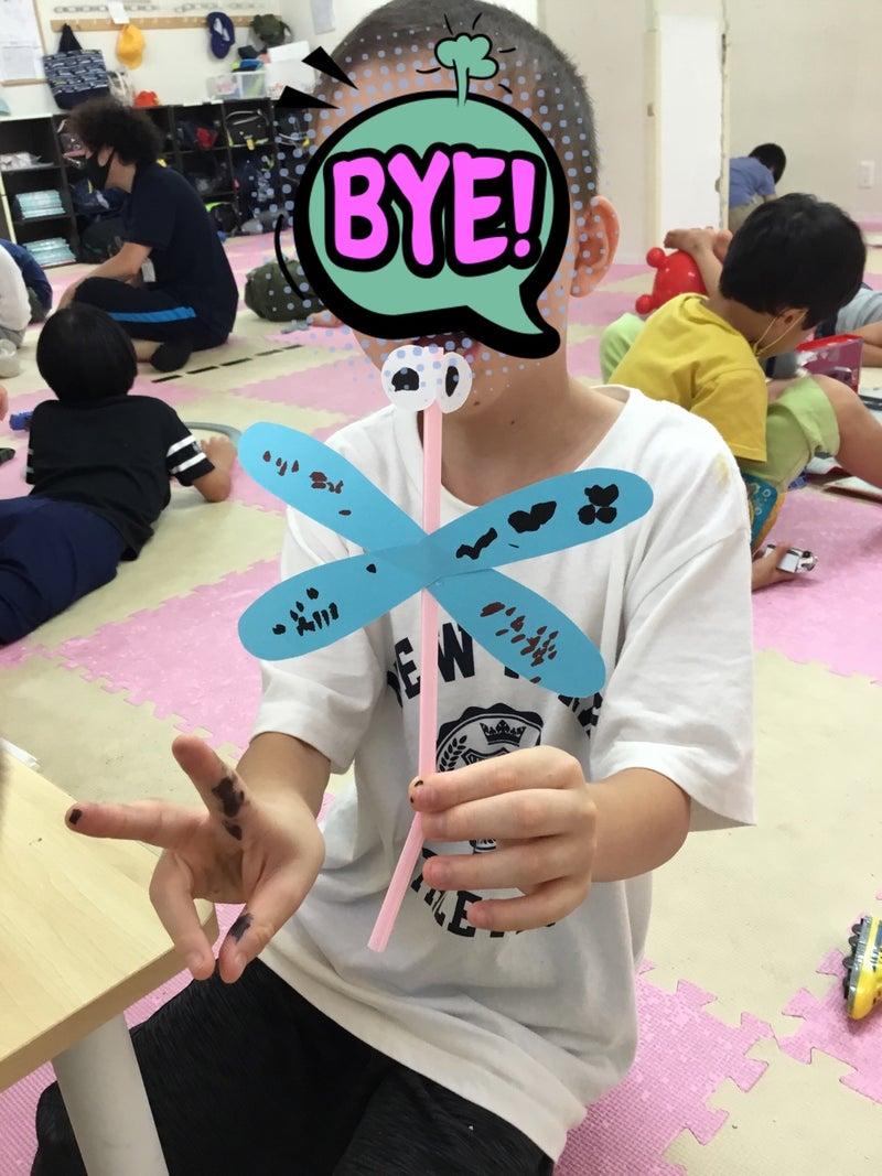 o1080144014810596323 - ♪8月26日(水)♪toiro戸塚