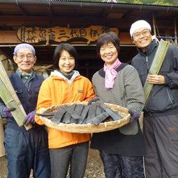 画像 あなたの街にも竹炭が・・・弥生☆3月 の記事より
