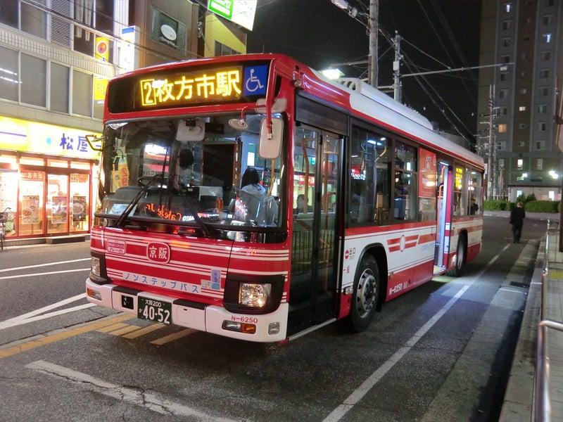 京阪バス高槻営業所に久々の新型車が! | 昔を懐かしむブログ