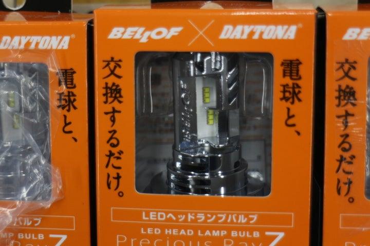 人気の新しいデイトナ製LEDヘッドライトバルブ入荷 在庫あります!