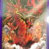 龍神シリーズ  Vol. 54赤龍の画像