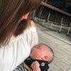 産後3ヶ月経ちblog復活します☆の画像