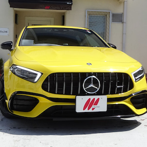 Mercedes-AMG  A45S 4MATIC+Edition 1 入庫!の画像
