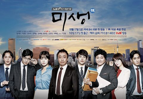 始まる ドラマ これから 韓国
