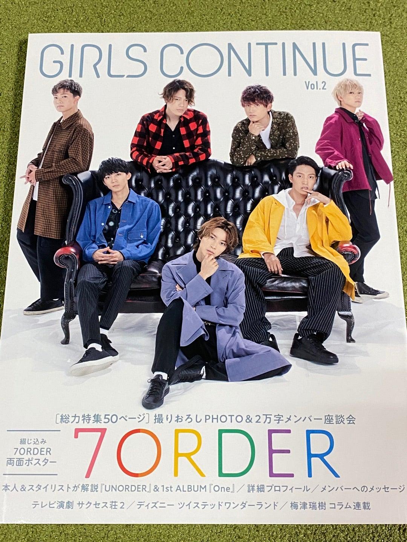 メンバー 7order