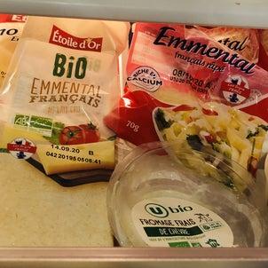 フランス人の冷蔵庫のなか。。の画像