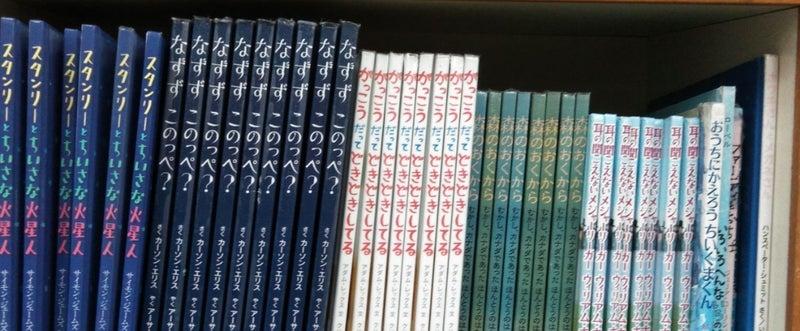 複本の話 | 図書室から学校図書館への長い道のり