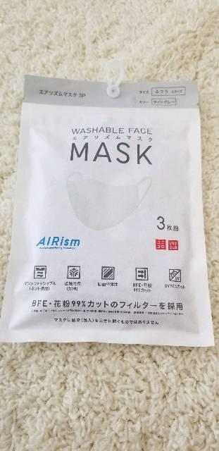 マスク か えい