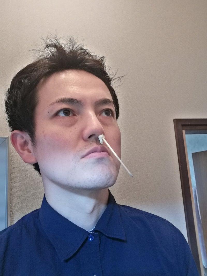 鼻毛 マスク