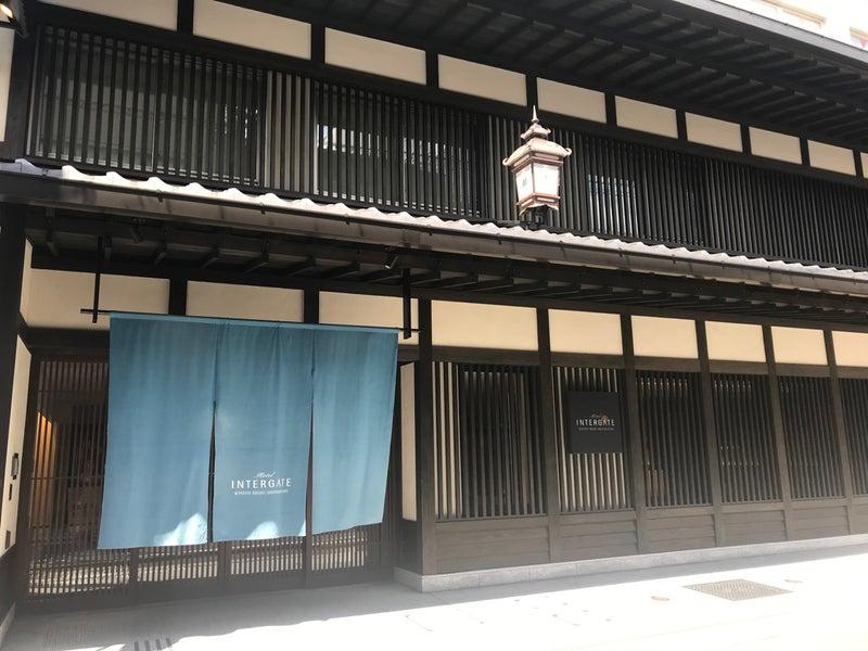 京都 ホテル インター ゲート