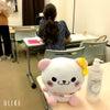 日本化粧品検定試験を実施しました(8月30日)【東京コスメアカデミー】の画像
