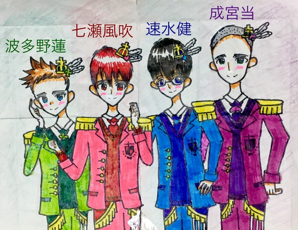 4人組男性アイドルグループ フタレア を紹介 Kamikiou 30のブログ