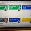 授業がオンライン化で勉強しやすくなりました!の画像
