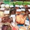 トロントのスーパーで買える珍しい食材の画像