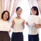 【受講生の感想】滋賀県栗東市〜「この技術を通してきれいになる喜びを分かち合えたら幸せ♪」の記事より