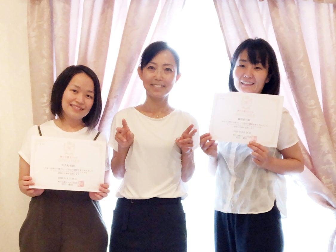 【受講生のご感想】岐阜県〜効果の出せる施術を取り入れたかったの記事より
