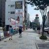 表参道駅からドレスフレイア南青山までの道のり☆の画像