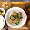 ある日のろじうぜん お昼ごはん  豚肉とナスの白味噌ダレの画像