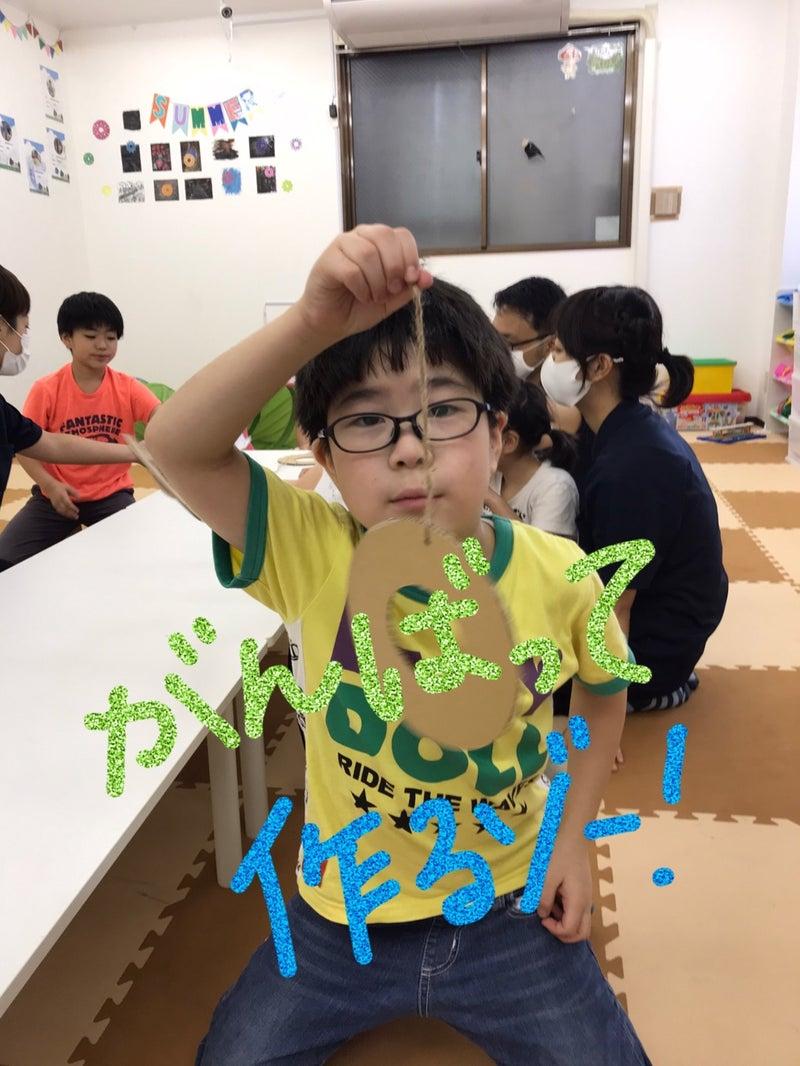 o1080143914812619563 - 8月31日(月) toiro武蔵小杉 vol.15