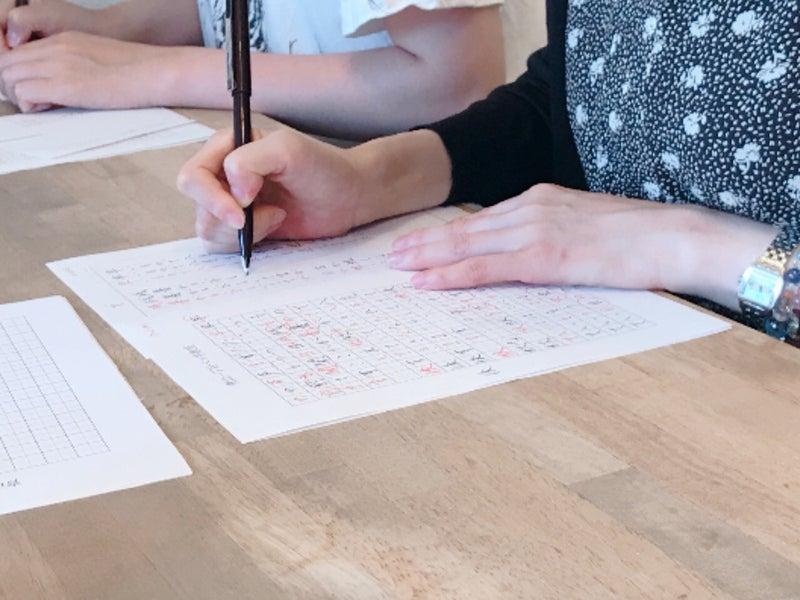 字がきれい!はいいことづくし,きれいな字,字がきれい,ペン字レッスン,ペン字教室,ブックファースト,丸善,有隣堂,Amazon,青山一丁目ペン字筆ペン教室