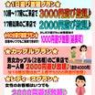 9月22日(火)BEST5