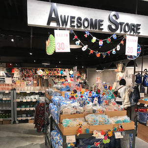 awesome storeの画像