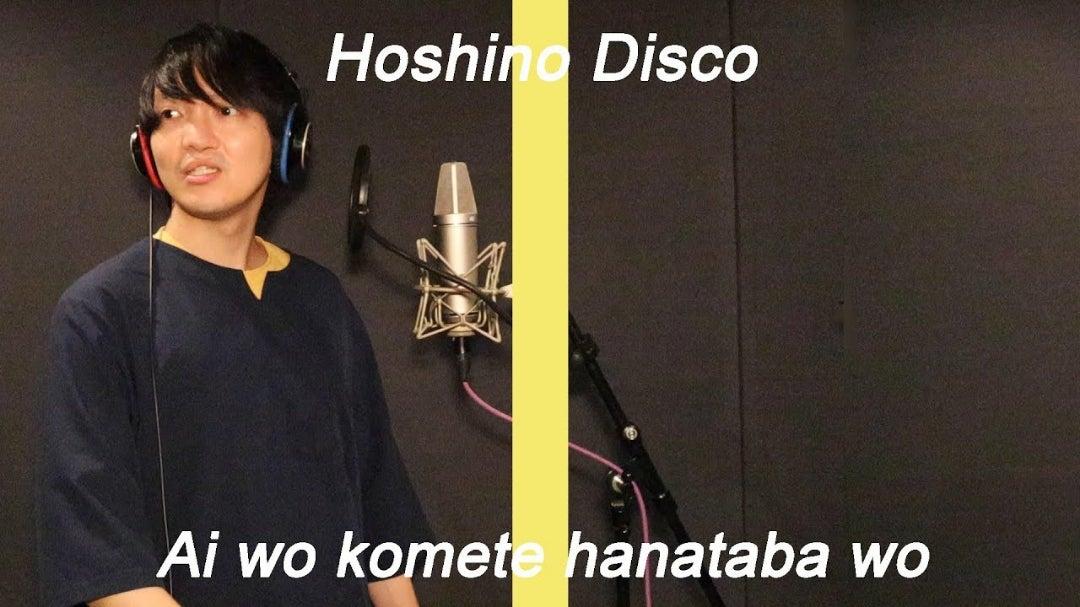 ほしの ディスコ 歌 クリープハイプ-栞/THE FIRST TAKE