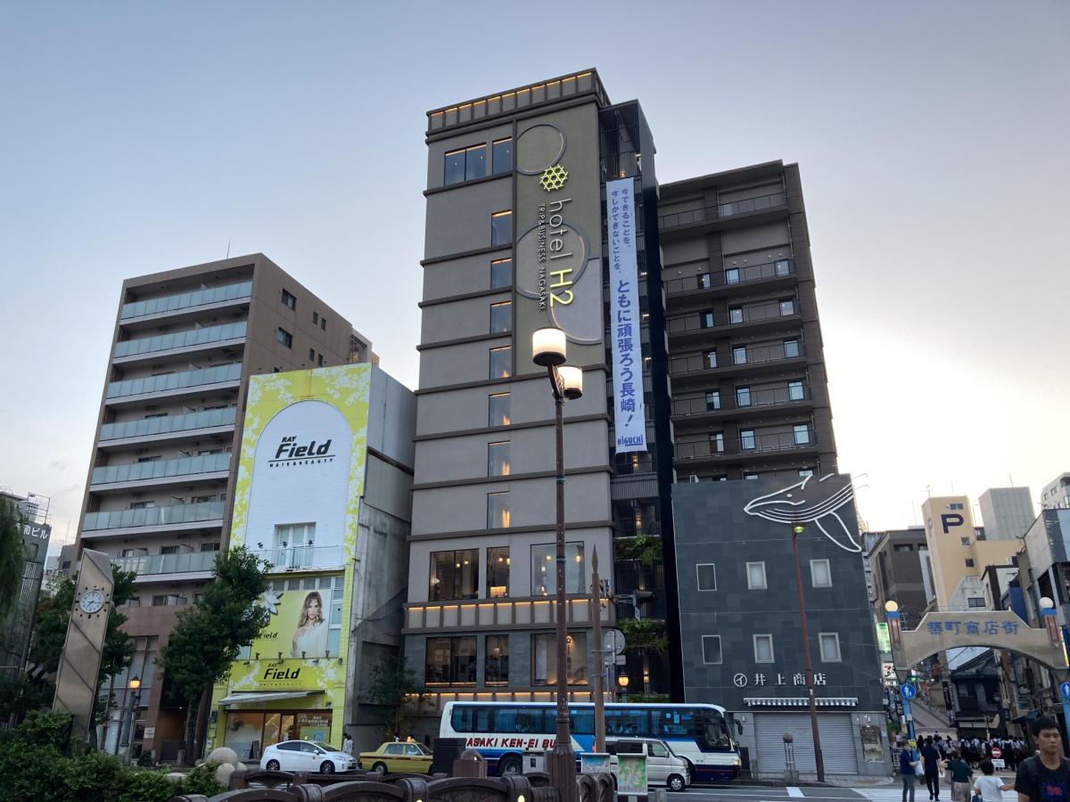 ツー ホテル 長崎 エイチ