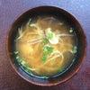【ご質問】フリーズドライのお味噌汁もしもの時の使い方の画像