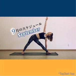 9月のスケジュール / September '20 scheduleの画像