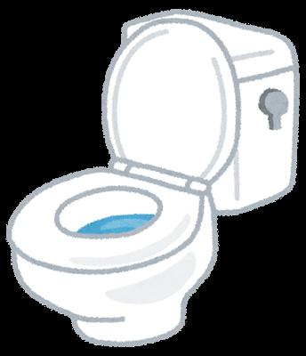 トイレ バリウム